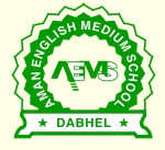 Aman English Medium School